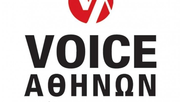 VOICE Αθηνών Live Stage