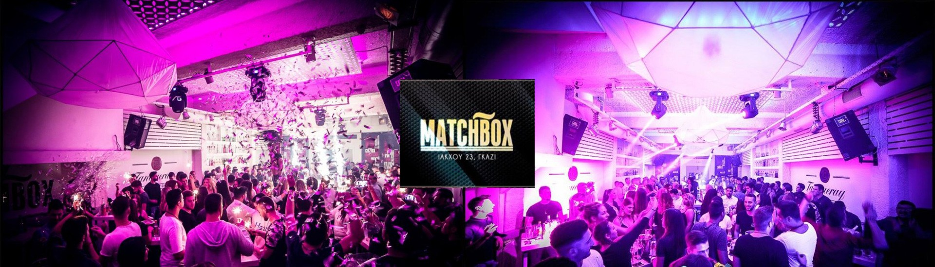 Matchbox Club Γκάζι